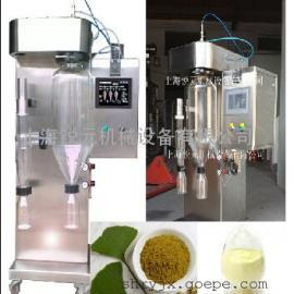 实验室新型喷雾干燥机-厂家直销