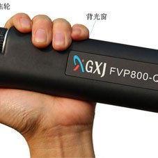 FVP800-Q手持式光纤放大镜,光纤显微镜
