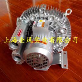 1.5KW高压风机,1.5KW旋涡风机,1.5KW高压旋涡气泵