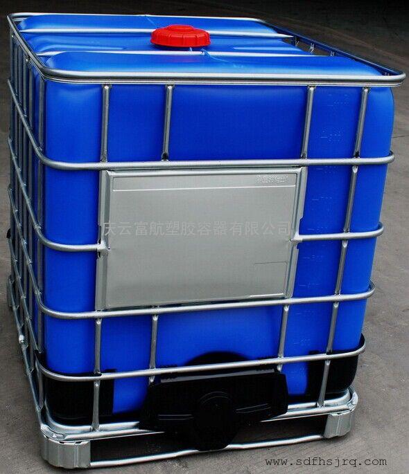 天津1吨塑料桶