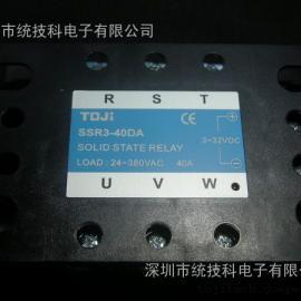 台湾TOJI三相 固态继电器 SSR3-40DA 单相 稳定 寿命长
