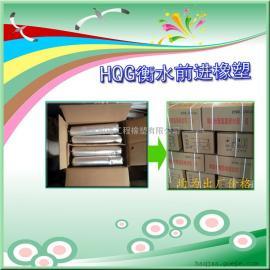 聚氨酯密封胶(自流平型,非下垂型)/嵌缝密封胶防水求一流服务