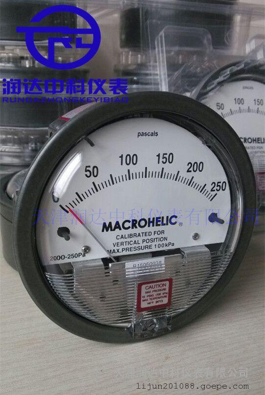 空调初效过滤器中效过滤器压差表
