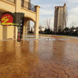 彩色混凝土压印地坪|彩色混凝土压花地坪|彩色混凝土压模地坪