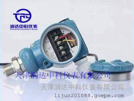 TRD-800政管道供热管网不锈钢扩散硅数字压力变送器