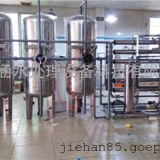洁涵水处理―湘潭食品行业用3T/H反渗透纯水系统