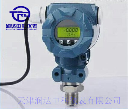 TRD-800天津青岛秦皇岛不锈钢扩散硅数字压力变送器