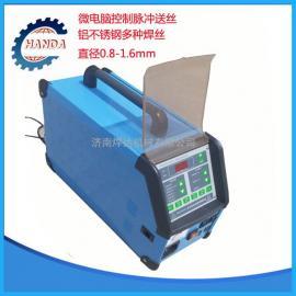 出口品质质量保证厂家六月促销氩弧焊送丝机