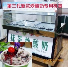 《漯河抹茶炒酸奶机销售&价位》