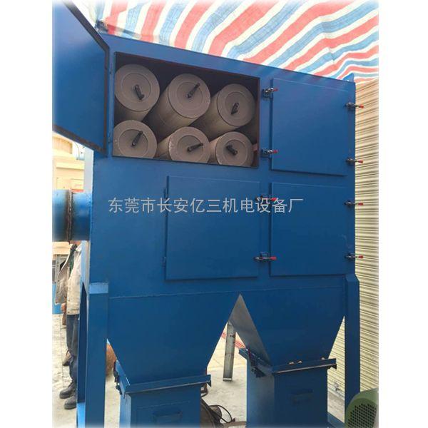 东莞工业除尘滤筒除尘器滤筒式除尘器工业滤筒除尘器 厂家直销