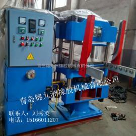 轨道翻板开模式自动硫化机,120t自动橡胶硫化机