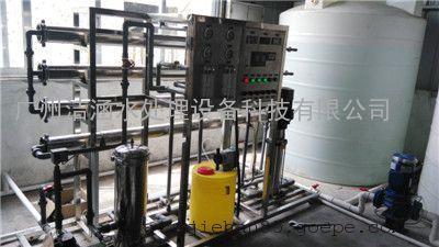 3T/H自动反渗透纯水设备主机
