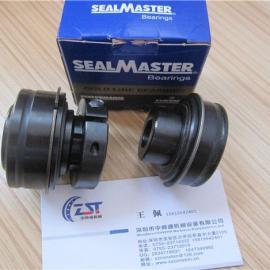 SPG-38-18 美国SEALMASTER轴承现货正品