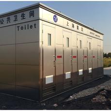 上海翼洁移动洗手间租赁 高档洗手间出租 活动卫生间租赁价格
