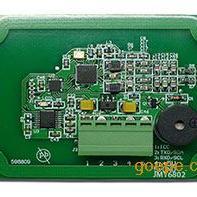 IC卡高频读写模块