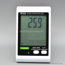 DWL-10专业温度记录仪