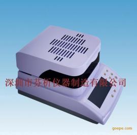 羟基硅油乳液固含量检测仪