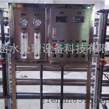 洁涵水处理―株洲工业用3T/H反渗透纯水系统