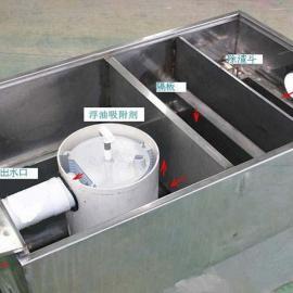 餐饮业厨房地埋式隔油池/油水分离器/不锈钢正品保障厂家直销