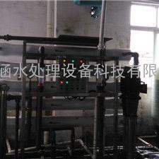 洁涵水处理―重庆工业用10T/H反渗透纯水系统