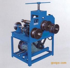 打圈滚弯机 弯管机 电动立式弯管机