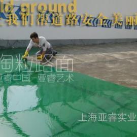 防滑地坪|防滑地坪技术|防滑地坪施工|防滑地坪厂家