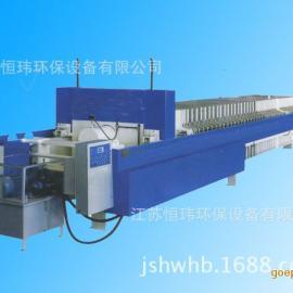 全自动高压箱式压滤机用于污泥脱水 板框压滤机 液压板框压滤机