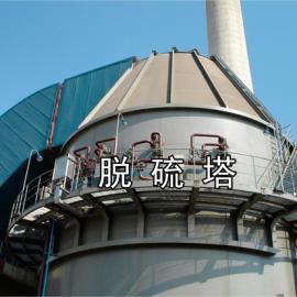 惠州专业治理锅炉脱硫除尘处理工程首选维尔康