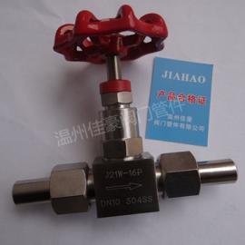 精品304不�P�J21W-25P�Щ罱宇^焊接式�型�y