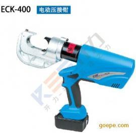 ECK-400 电动压接钳