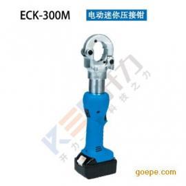 ECK-300M 电动迷你压接钳