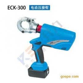 ECK-300 电动压接钳