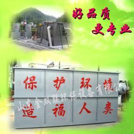 城市日子污水处理设备溶气气浮机 金双联环保设备高效 环保