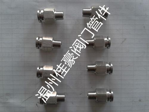 插入式气动快插气管接头 PC4-M5/M6软管快速接头