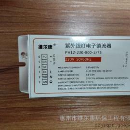 紫外线灯电子镇流器