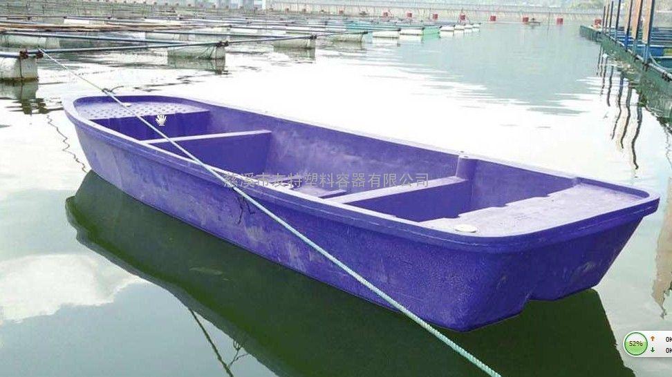 旅游风景区专用塑料船/大量供应长4米塑料船