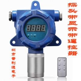 固定式氢气检测仪高精度固定式带显示带遥控器H2氢气检测仪