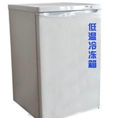 冷藏箱茶叶冷藏箱