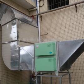 株洲餐馆灶烟油烟净化器,油烟净化器厂家