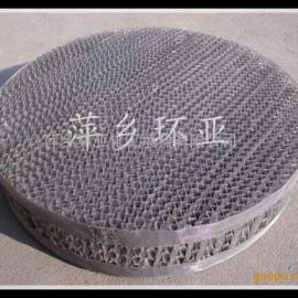 金属丝网波纺