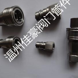 精品打造不锈钢KZF快速卡套式双向自密封气动液压开闭式接头