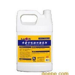 全能中性清洁剂 多功能清洗剂
