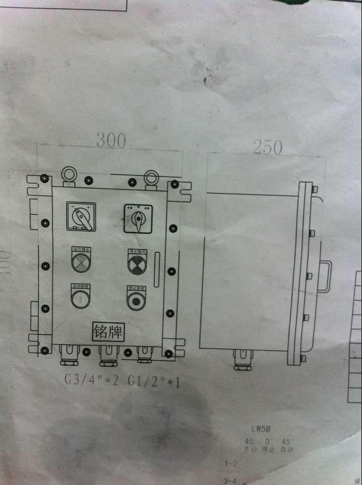 防爆配电箱接线图cbp52-1t/k16