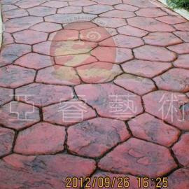 黄色混凝土|红色混凝土|绿色混凝土|蓝色混凝土