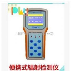 R-EGD便携式辐射检测仪 高灵敏度x γ射线检测仪