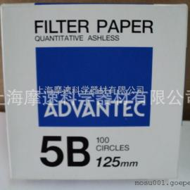 Advantec东洋No.5B定量滤纸125MM