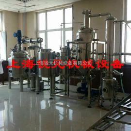 实验研发小型果汁饮料生产线