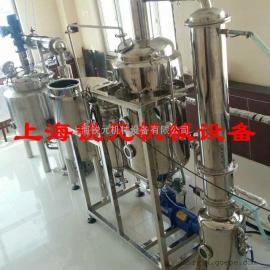保健品配方升级与生产-中药口服液剂实训设备