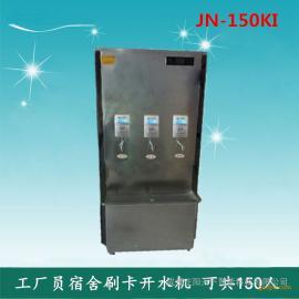 工厂员工宿舍刷卡开水器 IC卡节能电开水器