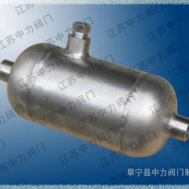 冷凝容器/隔离容器
